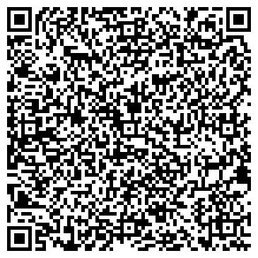 QR-код с контактной информацией организации КОНТАКТ ЮРИДИЧЕСКАЯ ФИРМА ТОО