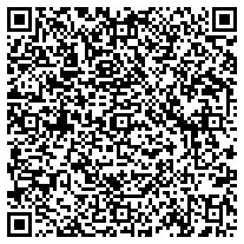 QR-код с контактной информацией организации КОЖДИЗАЙН