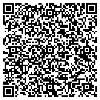 QR-код с контактной информацией организации РЕЛЬЕФ-А