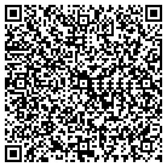 QR-код с контактной информацией организации PROSPERO