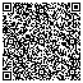 QR-код с контактной информацией организации ЛАРКОН