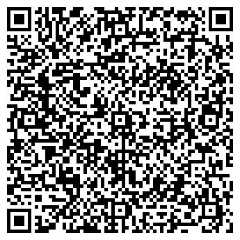 QR-код с контактной информацией организации КОНТИНЕНТАЛЬ ЛТД КФ