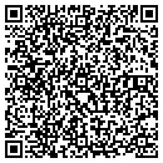 QR-код с контактной информацией организации ЭЛЛОНА