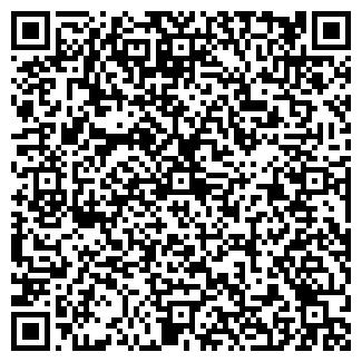QR-код с контактной информацией организации АХ