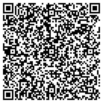 QR-код с контактной информацией организации СЕРВИС-САЛОН