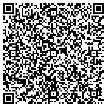 QR-код с контактной информацией организации ООО ЭКСПО-КАМА