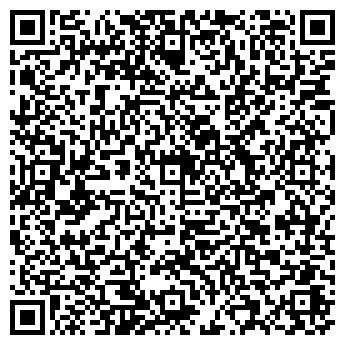 QR-код с контактной информацией организации ЗАО РОСТЭК-ТАТАРСТАН