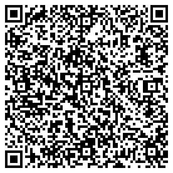 QR-код с контактной информацией организации ДРОГЕРИ ЛОГИСТИК