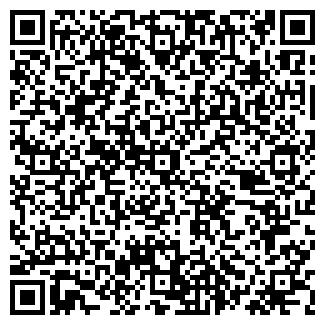QR-код с контактной информацией организации АЛЬТАИР