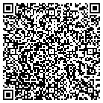 QR-код с контактной информацией организации АУДИТ-ТД, ООО