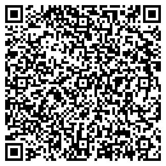 QR-код с контактной информацией организации ООО АУКЦИОН
