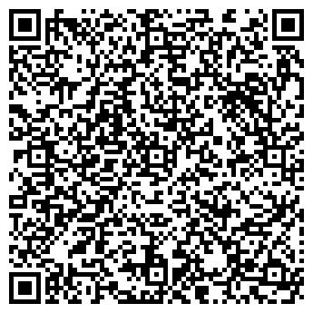 QR-код с контактной информацией организации БЕТА-ВАРИАНТ, ООО