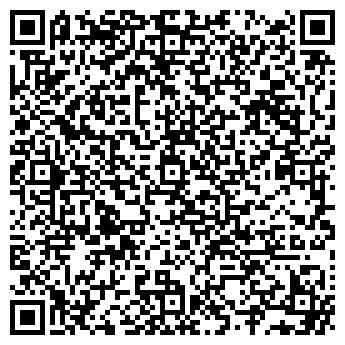 QR-код с контактной информацией организации ООО БЕТА-ВАРИАНТ
