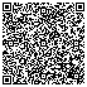 QR-код с контактной информацией организации ИНСАЙТ-НЕДВИЖИМОСТЬ