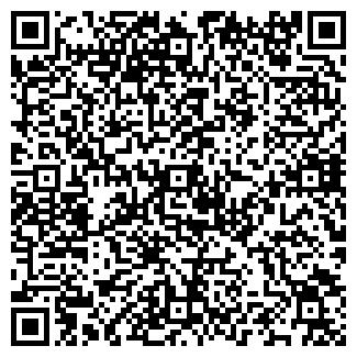 QR-код с контактной информацией организации ЛАНА ТОО ПКФ