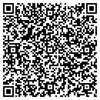 QR-код с контактной информацией организации ЛЕК ТОО