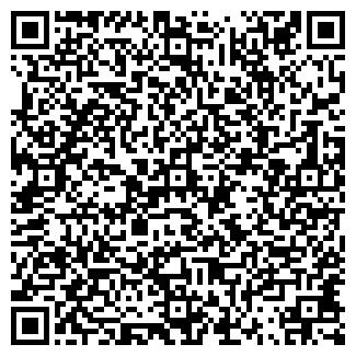 QR-код с контактной информацией организации ОБМЕН