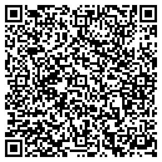 QR-код с контактной информацией организации ПРОГРЕСС-Ч