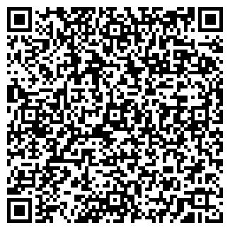 QR-код с контактной информацией организации СПУТНИК-Н