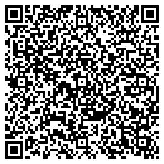 QR-код с контактной информацией организации ТЕМП