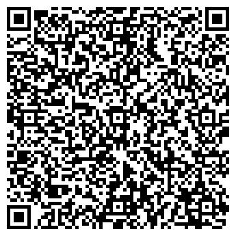 QR-код с контактной информацией организации ООО ТЫНЫЧЛЫК