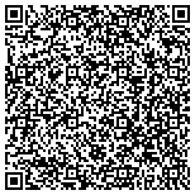 QR-код с контактной информацией организации УЗЛОВОЕ ТРАНСПОРТНО-ЭКСПЕДИЦИОННОЕ ПРЕДПРИЯТИЕ
