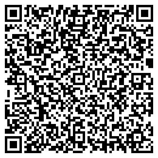 QR-код с контактной информацией организации ООО ФЕМИНА