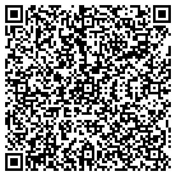 QR-код с контактной информацией организации ХОУС-ХОЛДИНГ