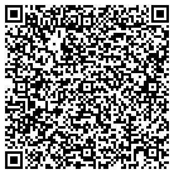 QR-код с контактной информацией организации ООО ЭПОХА