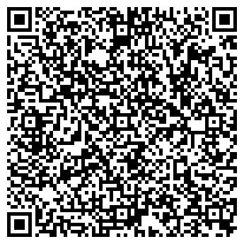 QR-код с контактной информацией организации ООО ВИЗАВИ И КО