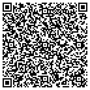 QR-код с контактной информацией организации ГКЦ «Эврика»