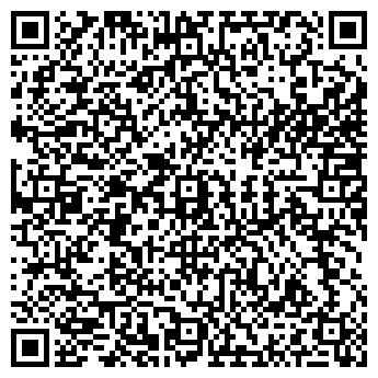 QR-код с контактной информацией организации ЛОТОС ФИРМА ТОО