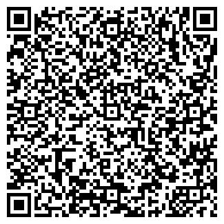 QR-код с контактной информацией организации НАВАШИНСКИЙ