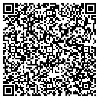 QR-код с контактной информацией организации ПОЗДНЯКОВСКИЙ