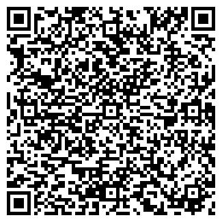 QR-код с контактной информацией организации ВАЛТОВСКИЙ