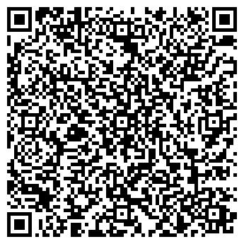 QR-код с контактной информацией организации КОРОБКОВСКИЙ СПК