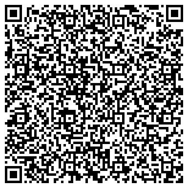 """QR-код с контактной информацией организации ГАУЗ """"Детский центр медицинской реабилитации"""""""
