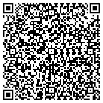 QR-код с контактной информацией организации МАЯК - 2030 ТОО