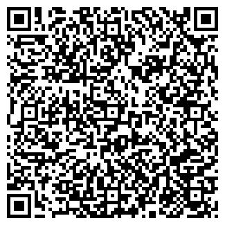 QR-код с контактной информацией организации ГРАНД...О