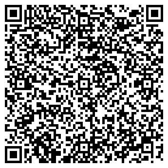 QR-код с контактной информацией организации КАМА-ЛИЗИНГ
