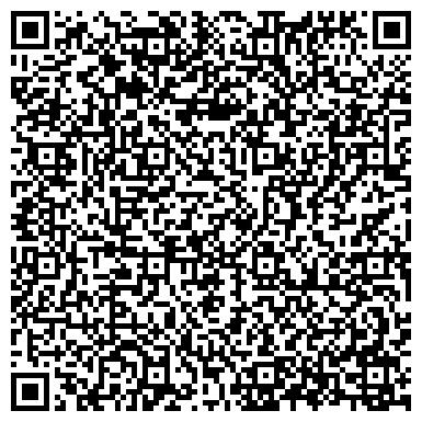 QR-код с контактной информацией организации № 2 Д/О АК БАРС БАНК ОАО НИЖНЕКАМСКИЙ ФИЛИАЛ ИНТЕРКАМА