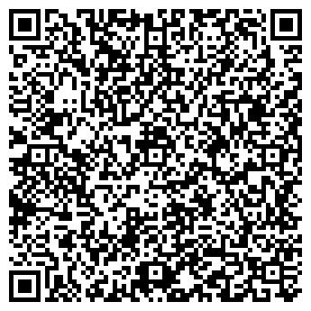 QR-код с контактной информацией организации МЕГА ПЛЮС ТОО