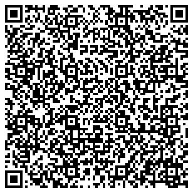 QR-код с контактной информацией организации № 6 Д/О АК БАРС БАНК ОАО НИЖНЕКАМСКИЙ ФИЛИАЛ ИНТЕРКАМА