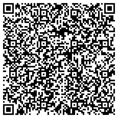 QR-код с контактной информацией организации № 8 Д/О АК БАРС БАНК ОАО НИЖНЕКАМСКИЙ ФИЛИАЛ ИНТЕРКАМА