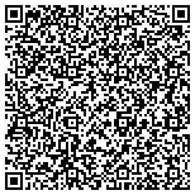 QR-код с контактной информацией организации № 9 Д/О АК БАРС БАНК ОАО НИЖНЕКАМСКИЙ ФИЛИАЛ ИНТЕРКАМА