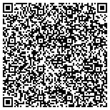 QR-код с контактной информацией организации № 12 Д/О АК БАРС БАНК ОАО НИЖНЕКАМСКИЙ ФИЛИАЛ ИНТЕРКАМА