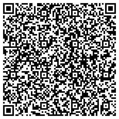 QR-код с контактной информацией организации № 13 Д/О АК БАРС БАНК ОАО НИЖНЕКАМСКИЙ ФИЛИАЛ ИНТЕРКАМА
