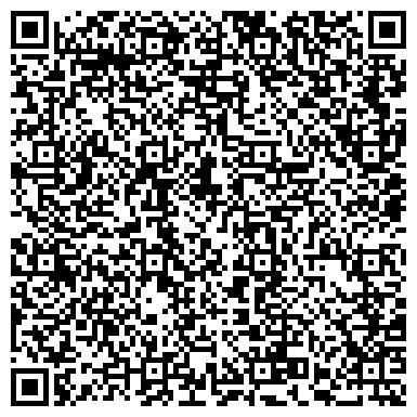 QR-код с контактной информацией организации ООО Камин Комфорт