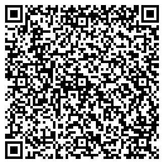 QR-код с контактной информацией организации ООО Казахстан ойл
