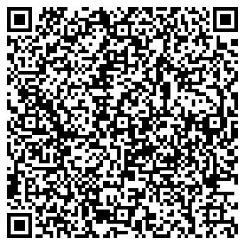 QR-код с контактной информацией организации ИНКАССАЦИЯ ТРУ